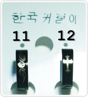 ★★★ไม่ต้องเจาะหู ก็ใส่จิวหูเท่ๆ ได้ค่ะ ★★★ สนใจมาทางนี้เลย ดารานักร้องใส่เพียบบ - Page 3 P3217468