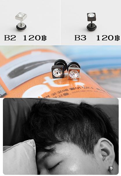 ★★★ไม่ต้องเจาะหู ก็ใส่จิวหูเท่ๆ ได้ค่ะ ★★★ สนใจมาทางนี้เลย ดารานักร้องใส่เพียบบ - Page 3 B2