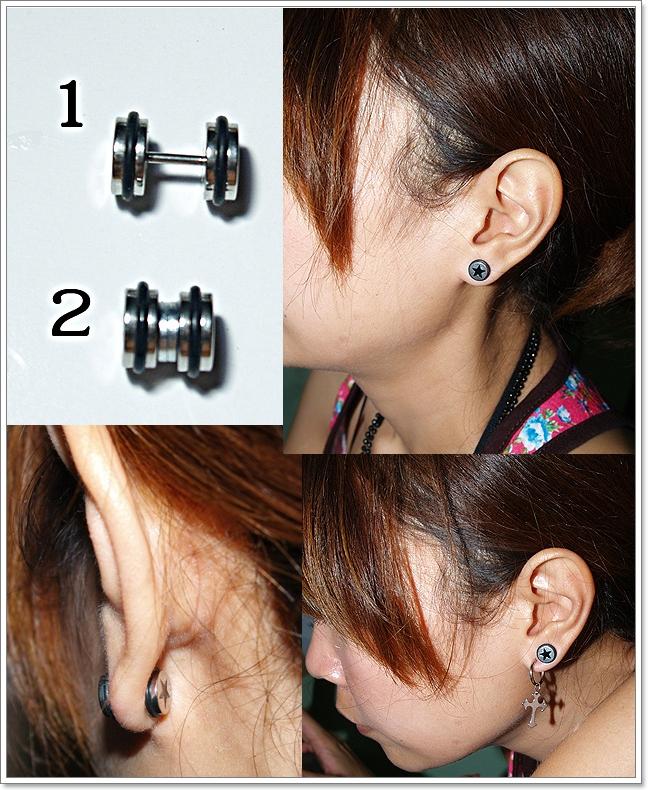 ★★★ไม่ต้องเจาะหู ก็ใส่จิวหูเท่ๆ ได้ค่ะ ★★★ สนใจมาทางนี้เลย ดารานักร้องใส่เพียบบ - Page 3 Magnetic